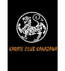 GetVal Supporters: Karate Club Kanazawa